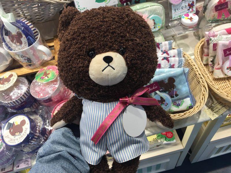 小熊學校LCX15週年展覽!必搶限定精品!