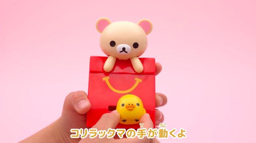 【日本麥記開心樂園餐】超可愛「鬆弛熊玩具」初登場!