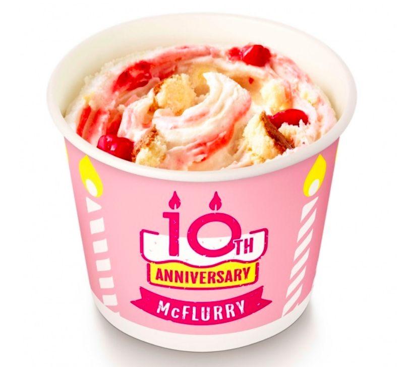 麥旋風原來已經10週年!  4月19日將推「10年復刻版」!