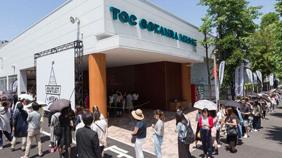 TOKYO OUTLET WEEK 50個以上名牌50%-90% off!