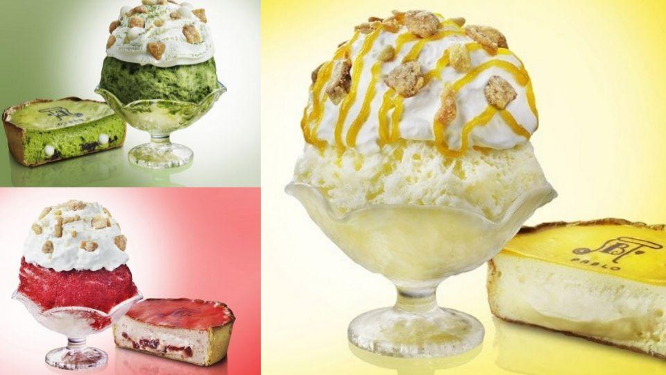今個暑假超級透心涼! PABLO將招牌芝士撻整成「冰」!