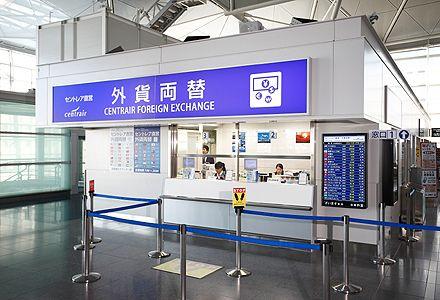 暑假又係去日本嘅高峰期  有冇諗住入定日元?
