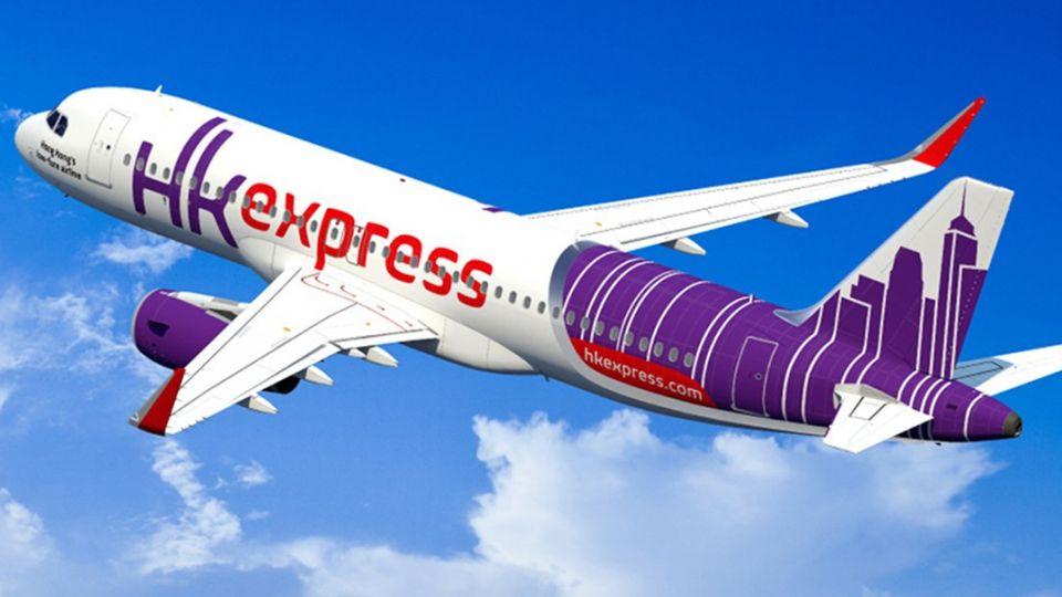 HK Express 二人同行優惠日本各地機票每人8起!