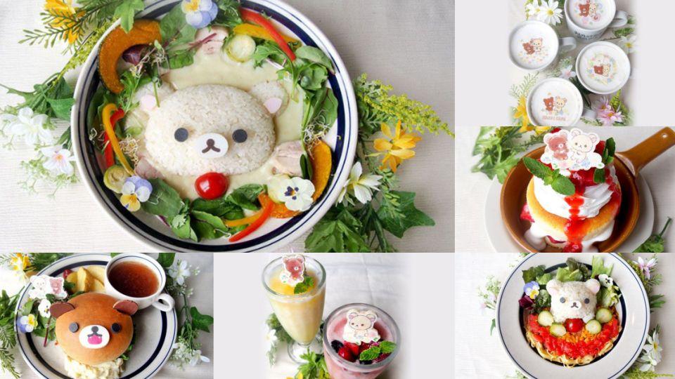 ♡輕鬆白熊限定cafe♡
