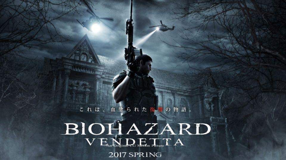 Biohazard:Vendetta新PV公開   香港6月15日上映