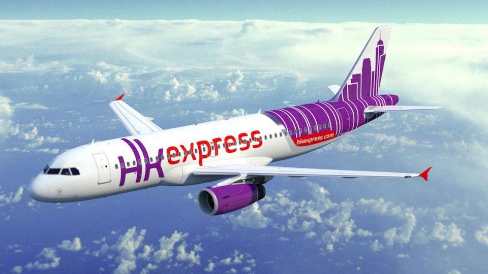 HK Express買來回機票,去程<img width=