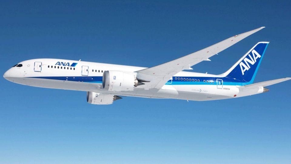 ANA來回日本機票二人同行優惠$2,363起!