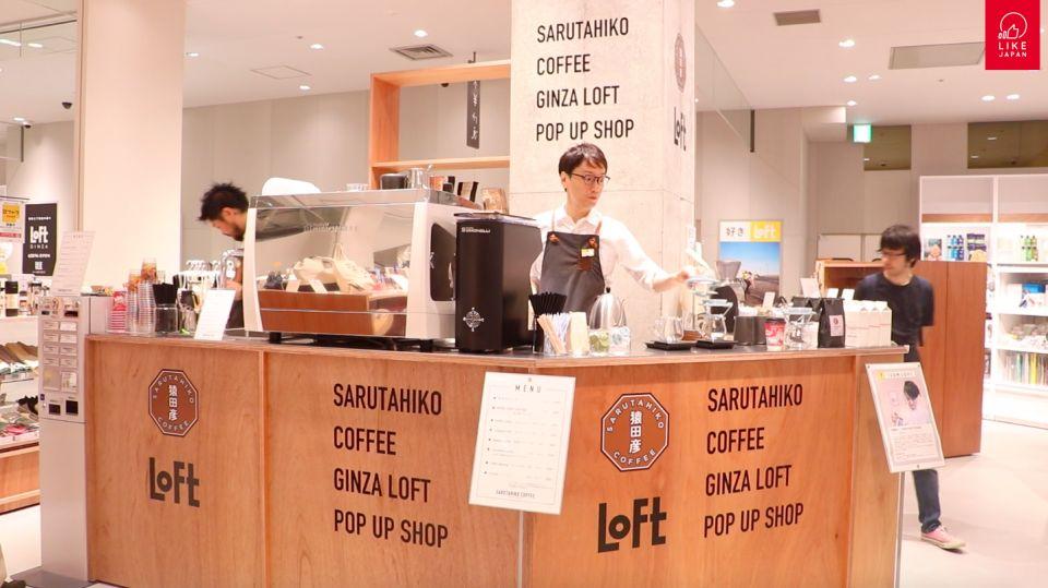 6月23日新開幕 全新大型旗艦店 – 銀座LOFT