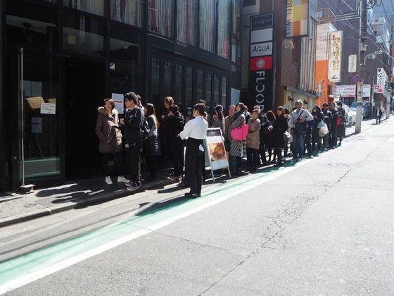 東京5間超多人排隊餐廳
