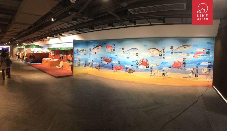 全港最大海鮮概念場「九號水產」即將開幕