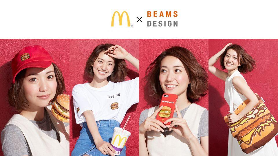 大島優子潮著!麥當勞 X BEAMS限量產品