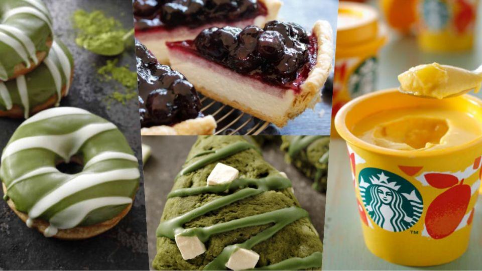 Starbucks 「4大矚目夏日甜品」!  6月14日起日本有得試!
