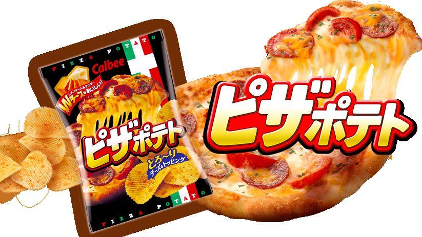 卡樂B PIZZA味薯片 強勢回歸!!