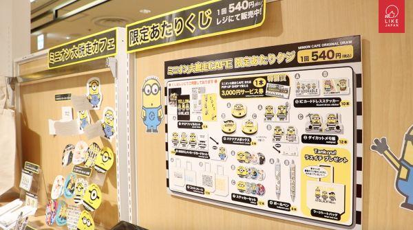 【今期流行】MINIONS 大脫走Cafe  5大限定 必買精品 X 4款中伏餐單