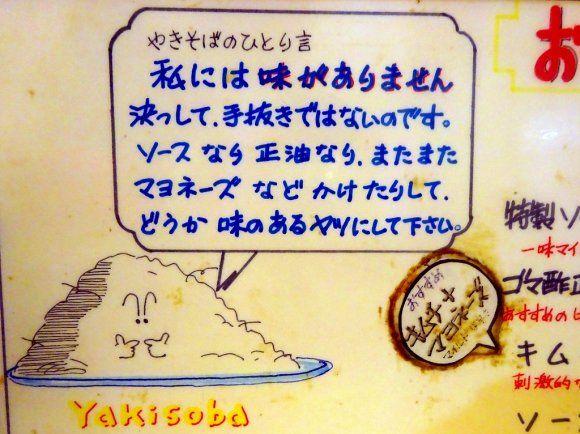 【食極都唔飽?!】挑戰7人份超巨型炒麵!