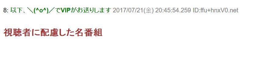 【印度F4?】日本音樂節目完美示範何謂日式英文發音