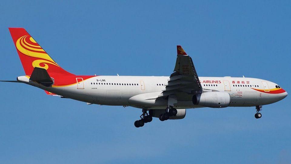 香港航空飛沖繩來回機票$920起!