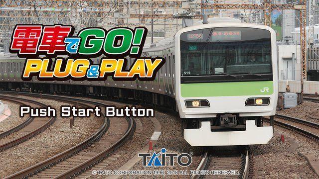 『電車でGO! PLUG & PLAY』日本AMAZON有海外直送 一條龍不求人