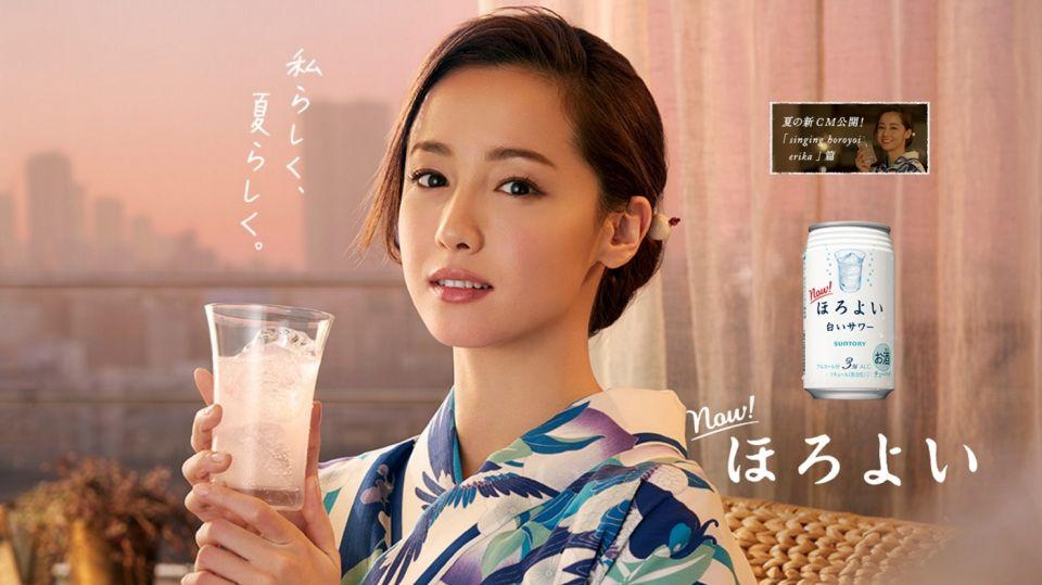 澤尻英龍華 拍廣告清唱宮崎駿動畫名曲