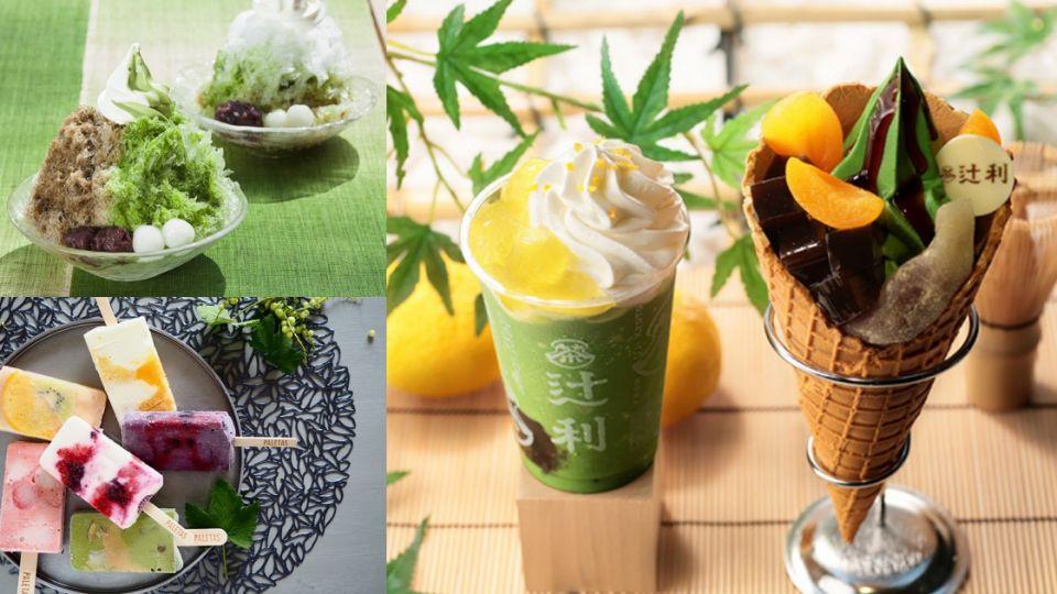 【GINZA SIX 2017 SUMMER】4大名店必食「冰冰涼甜品」!