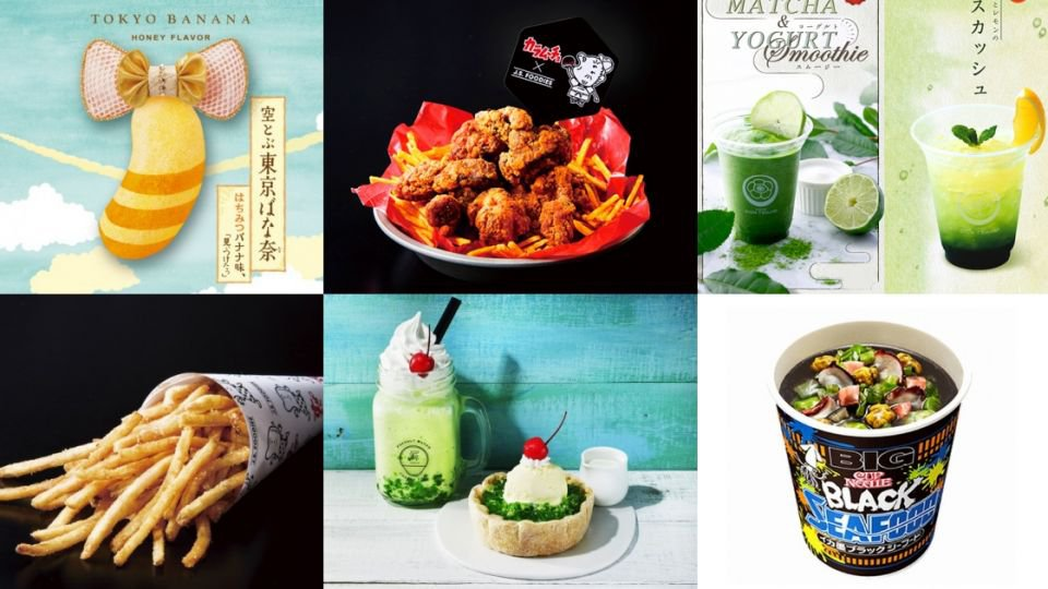 日本新品一周回顧!緊貼12項最新「為食情報」
