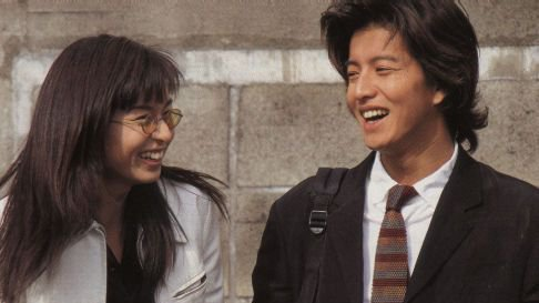 [那些年,我們一起聽過的日文歌]久保田利伸 La La La Love Song