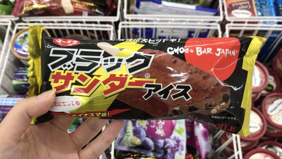 雷神踩過界!日本麥當勞推雷神朱古力麥旋風