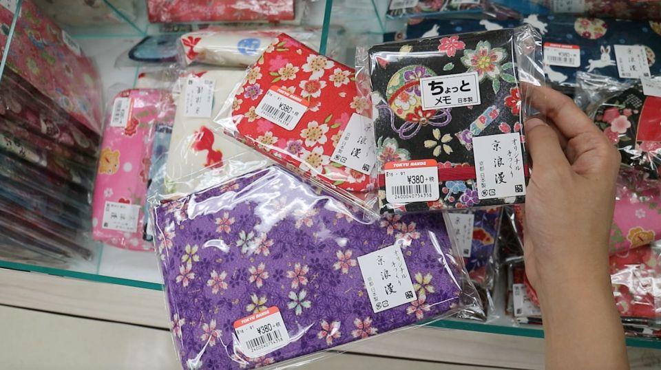 HANDS MESSE:TOKYU HANDS 一年一度大減價!