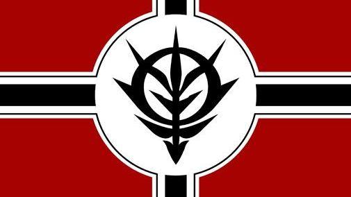U.C.0069年8月15日 自護公國正式建國