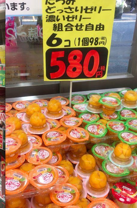 帶你走進大阪人常去的超市!價廉物美Mandai 大阪自由行