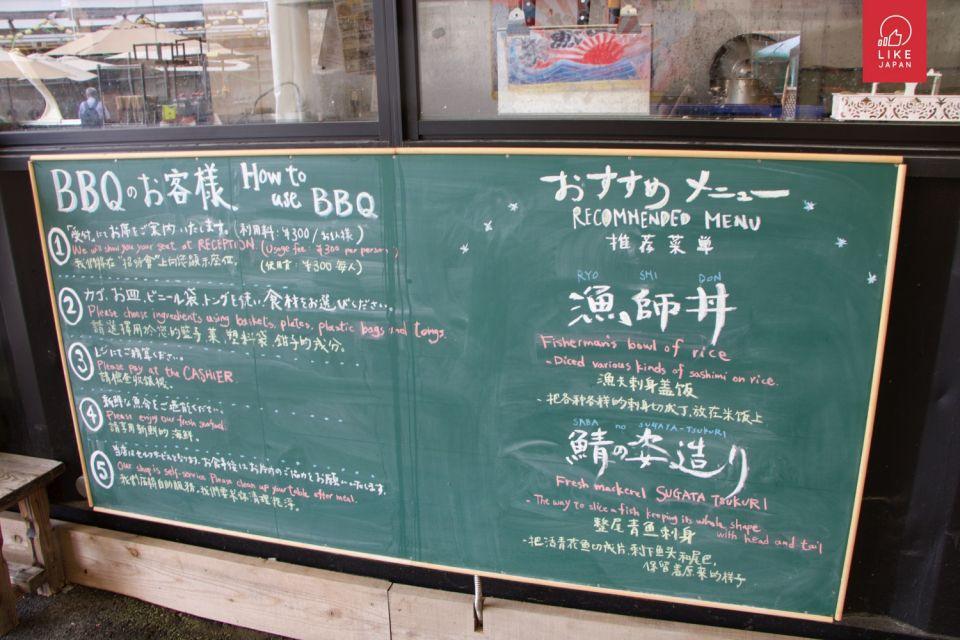 [自遊大阪] 去中之島漁港食新鮮海產 品嚐日式海鮮燒烤 大阪自由行