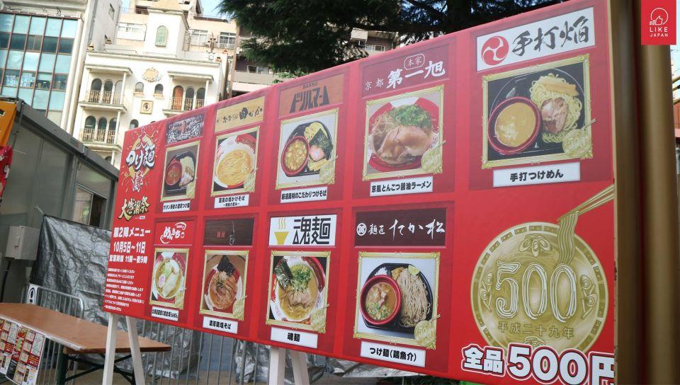 45間人氣拉麵店大集合  大型拉麵祭「大つけ麺博」!