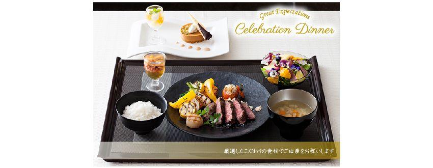 外國人去日本生仔分享高質醫院餐!一齊睇高級餐單