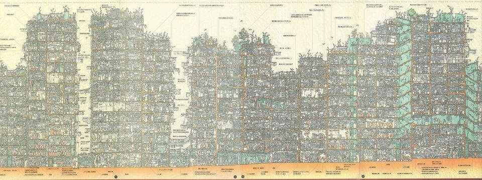 [香港在日本] 「九龍風水傳」20周年 重現九龍城寨昔日樣貌