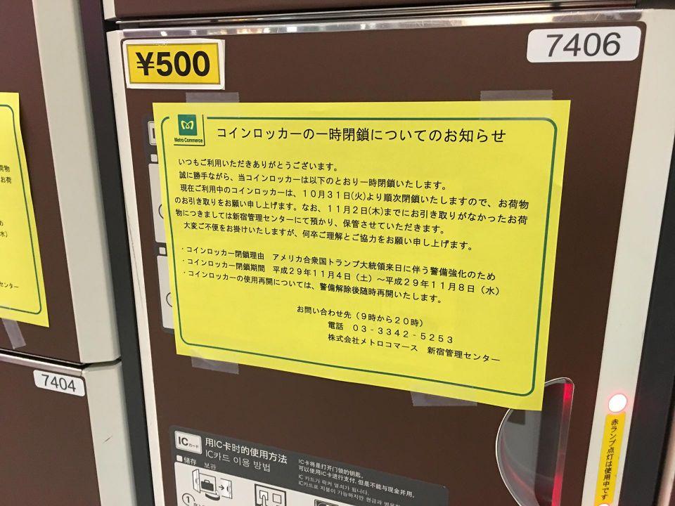 美總統特朗普訪日 東京都內LOCKER大封鎖