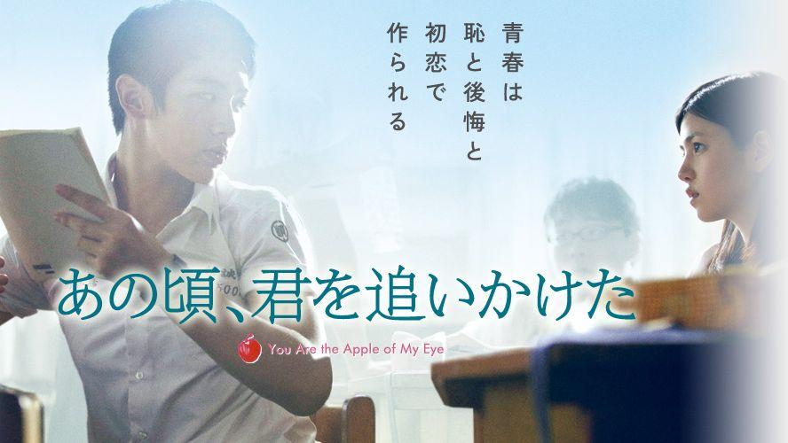 6年後捲土重來!日本正式公佈翻拍《那些年,我們一起追的女孩》