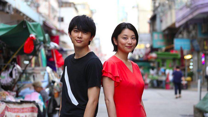 《戀愛香港》全劇終!日本網民反應+演員感想+取景地方 小總結!