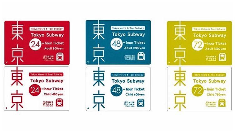 東京初心者必備!800yen制霸東京地鐵周遊券 PASS!東京自由行