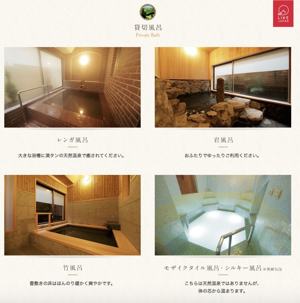 Like Japan 山梨Plan 5 超近富士山!河口湖溫泉旅館推介