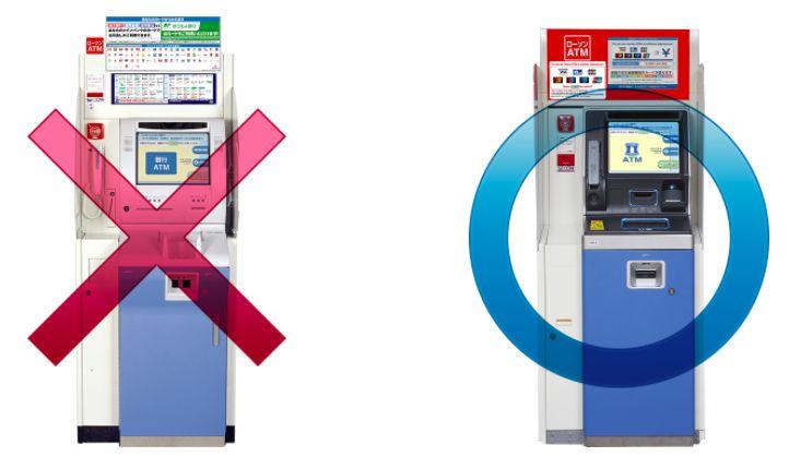 【撳Yen不求人】日本境內自助撳Yen全攻略