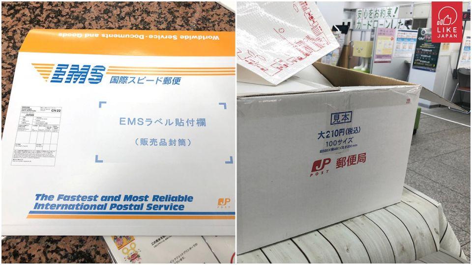 唔怕遊日買爆喼 日本郵政寄件介紹