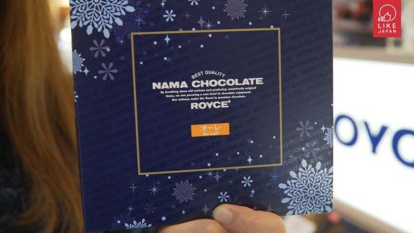 Royce冬季限定版朱古力