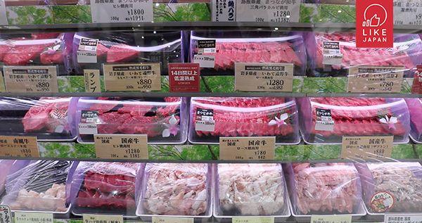 itoyokado 肉類