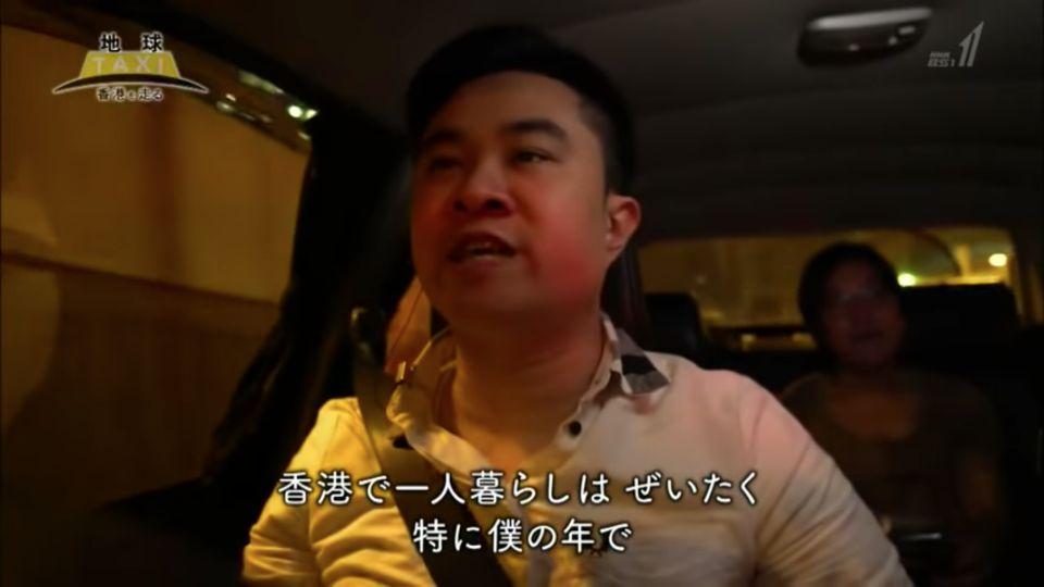 日本NHK 走訪的士司機 窺探真實香港