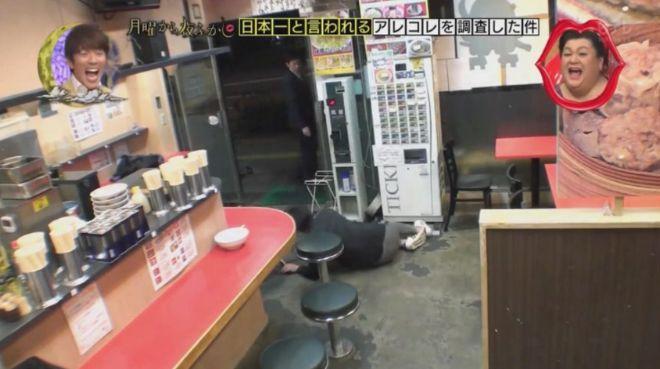 「你今日跣咗未?」日本地板最滑的拉麵店大賽!