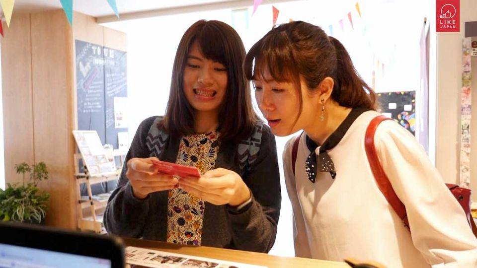 「Trip Free」SIM卡租借 免費獲得900MB數據(附Like Japan讀者獨家優惠)