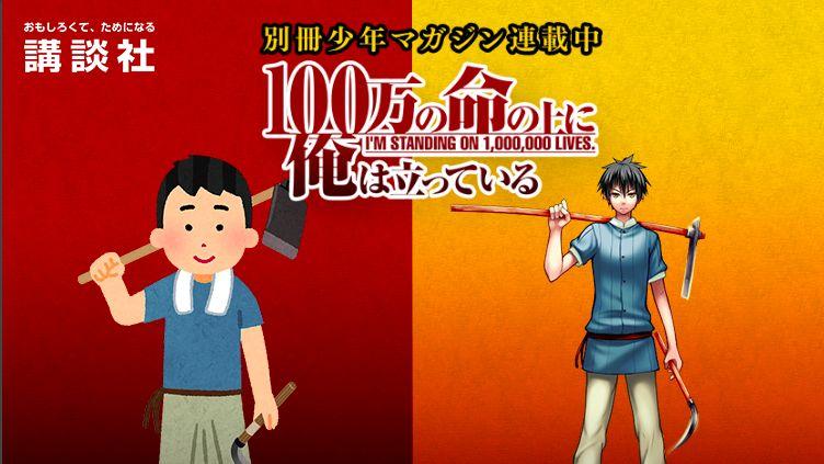 減經費而使用免費素材 畫風大暴走 日本漫畫爆笑『特別版』神來之筆