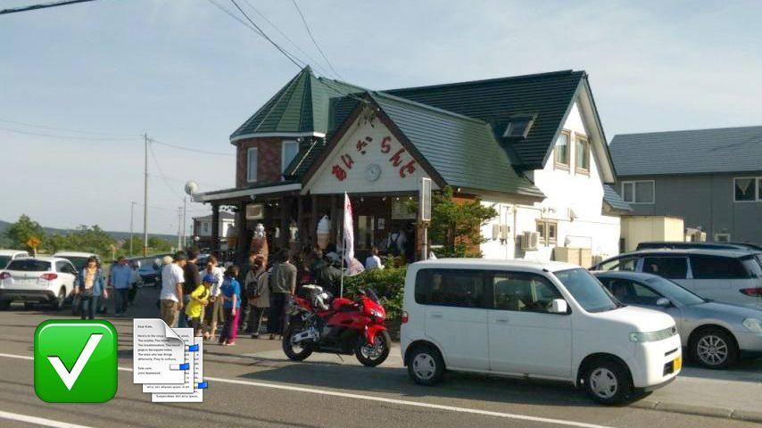日本自駕遊:租車時必須帶備的文件