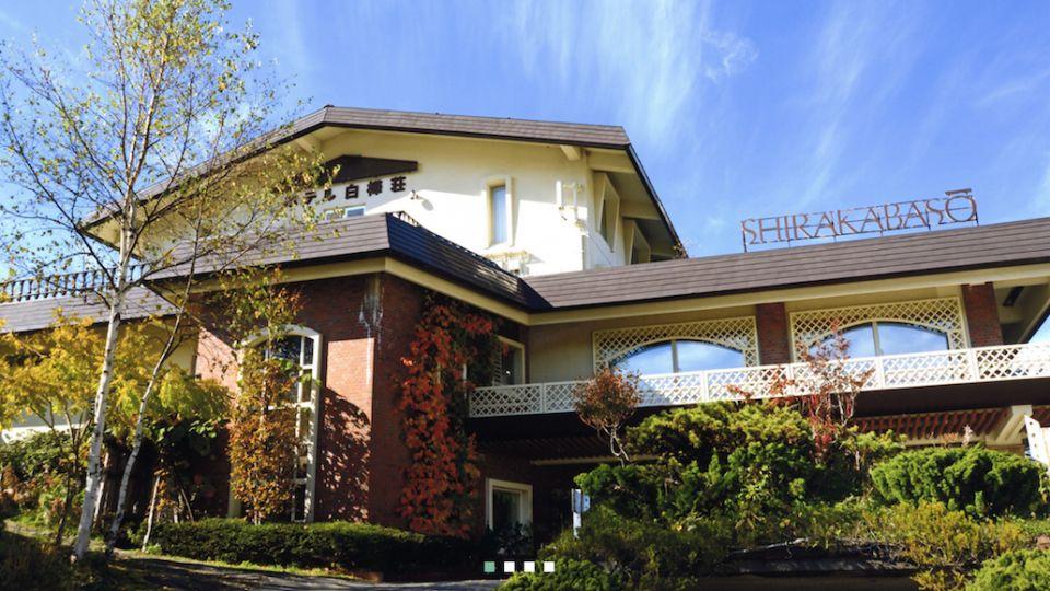 [志賀高原]大自然中的別墅—推薦給喜歡雪山絕景的你:白樺莊酒店
