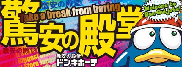新宿旅遊懶人包!交通+購物+景點集合!東京自由行